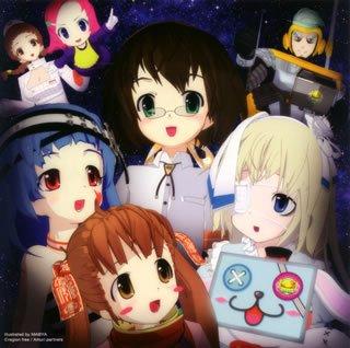 OVA「星の海のアムリ」オリジナルサウンドトラック みんなでやっちゃおよ!