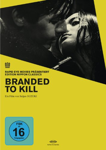 Branded to Kill (Omu) (Edition Nippon Classics) [Import allemand]