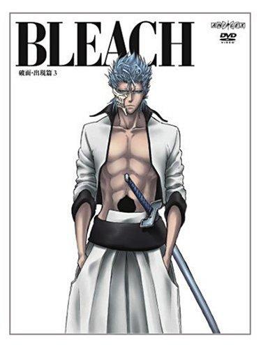 BLEACH 破面(アランカル)・出現篇 3 [DVD]