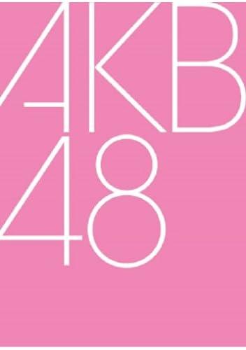 第3回AKB48 紅白対抗歌合戦 (Blu-ray2枚組)