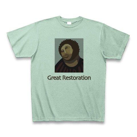 スペイン フレスコ画の偉大なる修復 Tシャツ