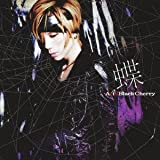 「男」♪Acid Black Cherry