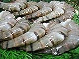 海水養殖ブラックタイガー(規格:16/20) 約25g/尾 約8尾入り×3パック ランキングお取り寄せ