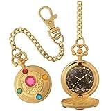 一番くじ 美少女戦士セーラームーン ラストワン賞 変身ブローチ型懐中時計
