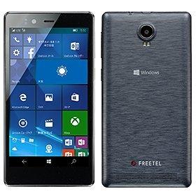 フリーテル SIMフリースマートフォン 「Windows Phone KATANA 02」メタリックグレー FTJ152F-KATANA02-MG