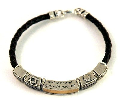 Unisex Ana Bekoach Jewish Charm Bracelet from Leather for Blessing and Protection