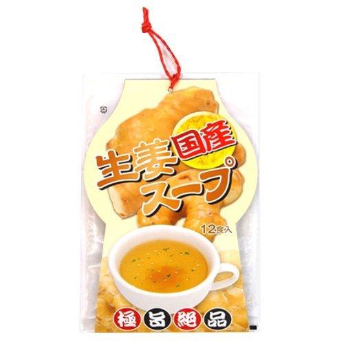 味源 国産生姜スープ 5gX12P