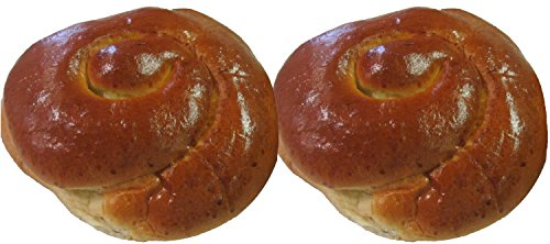 Beigel's Round Challahs - Pack of 2 Challahs