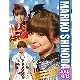 ★2011年版 A2カレンダー篠田麻里子(AKB48)★
