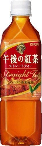 キリン 午後の紅茶 ストレートティー 500ml×24本