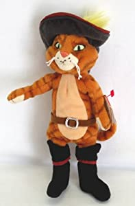 TY - Puss In Boots - Beanie Baby
