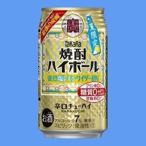 焼酎ハイボール 強烈塩レモンサイダー割り 07