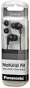 Panasonic ステレオインサイドホン ブラック RP-HJE150-K