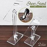 【Sサイズ5個】アクリル製靴スタンド パンプス・シューズディスプレー組み立て式