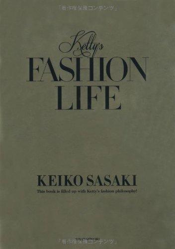 佐々木敬子 Ketty's FASHION LIFE 大きい表紙画像