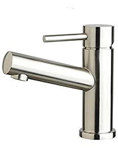 Edelstahl Waschtisch Bad Armatur Eingriffmischer matt gebürstet b25   Kundenbewertung und Beschreibung
