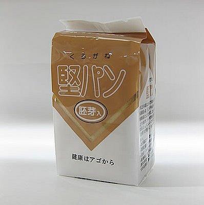 http://macaro-ni.jp/34140