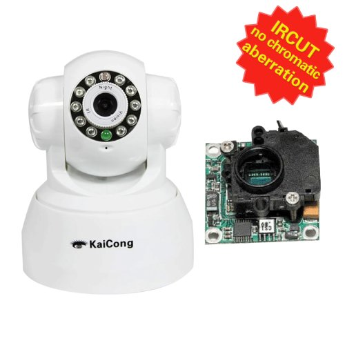 Ip Camera Kaicong Sip1018 Ircut Wireless Wifi Pan/Tilt/ Night Vision Internet Surveillance Camera Built-In Microphone With Phone Remote Monitoring (White) Ircut Without Chromatic Aberration