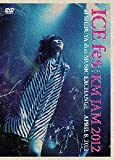ICE Fes Vol.0 [DVD]
