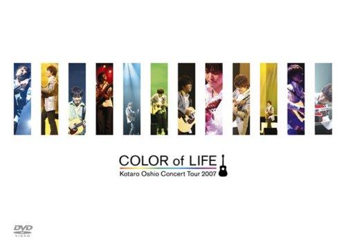 """コンサートツアー 2007 """"COLOR of LIFE"""" [DVD]"""