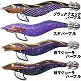 林釣漁具製作所 エギ エギ 餌木猿 紫式 3.5号 ブラックチェックパープル 紫テープ