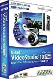 VideoStudio 10 Plus 通常版