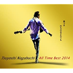 Tsuyoshi Nagabuchi All Time Best 2014