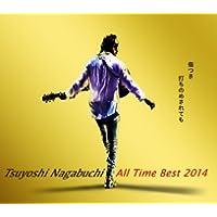 長渕剛 All Time Best 2014 傷つき打ちのめされても(初回生産限定盤 DVD付)(CD)