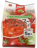 ザク切りキャベツとトマトのスープ 5食