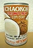 業務用 まとめ買い ココナッツミルク (缶入り) 400ml X10本セット