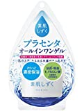 Asahi R&d Suhada Shizuku Pack Gel All-in-one Beauty 4.2oz Authentic Made in Japan