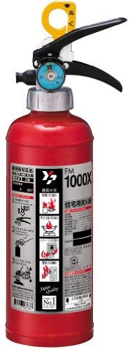 ヤマトプロテック 粉末(ABC)消火器 【蓄圧式】 3型 FM1000X [HTRC2.1]