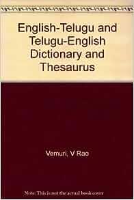 Oxford Telugu-English Dictionary