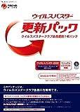ウイルスバスター2008 更新パック (その場で500円割引き)