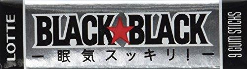 Lotte - Black Black Chewing Gum (Pack of 15)