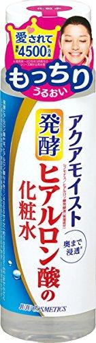 アクアモイスト 保湿化粧水 ha(しっとりタイプ) 180ml