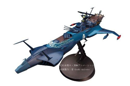 Hasegawa-CW08-11500-Space-Pirate-Battleship-Arcadia