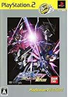 機動戦士ガンダムSEED DESTINY 連合VS.Z.A.F.T.II PlayStation2 the Best
