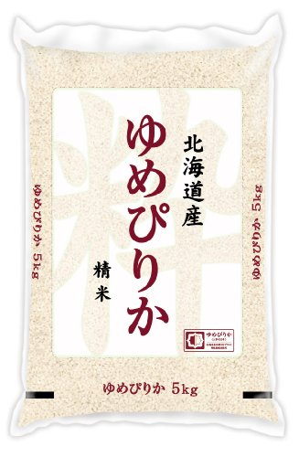 【精米】北海道産 白米 ゆめぴりか5kg 平成23年産新米