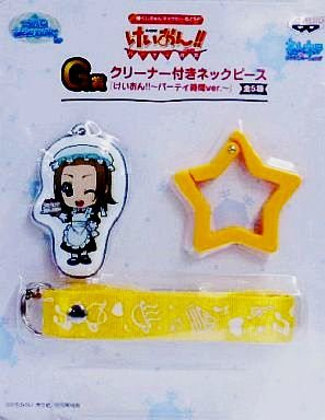 K-lottery first! G award time cleaner with neck piece Ritsu Tainaka Party (single item) (japan import)