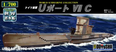 ドイツ海軍 UボートVII C (1/700 世界の潜水艦コレクション プラモデル)