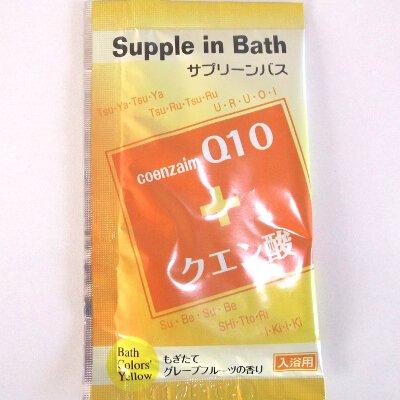 扶桑 サプリーンバス Q10+クエン酸 25g