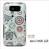 LYNX 3Dドコモ SH-03C携帯ケース[658空想]