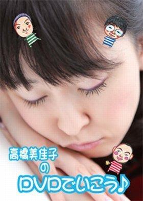 高橋美佳子の画像 p1_23