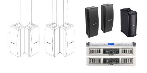 Bose Pro Audio Gym Sound System 4 Bose 402 Loudspeakers, Bose Mb4 Sub, Panaray Digital Controller, Qsc Power Amplifiers