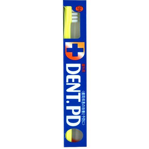 DENT.PD歯ブラシ 1本 EH