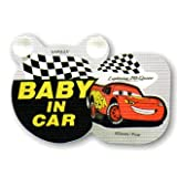 Disney CARS  BABY IN CAR  Safe Driving Swing Message 4.7 LIMITED EDITION. FREE & FAST US SHIPPING.