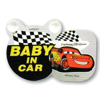 "Disney CARS "" BABY IN CAR "" Safe Driving Swing Message 4.7"" LIMITED EDITION. FREE & FAST US SHIPPING. - 1"