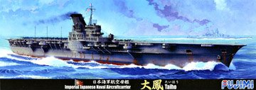 Fujimi 43101 Aircraft Carrier Taiho 1:700 Plastic Kit
