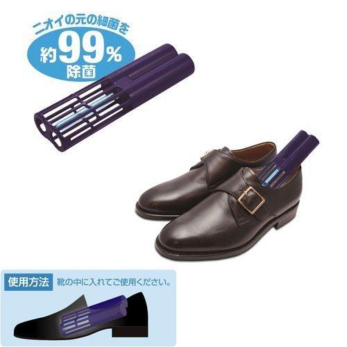 Uv Sterilizer Foot Germicidal Sterilization Tube Disinfecting Light - Shoe Sanitizers 2 Pcs A Pack